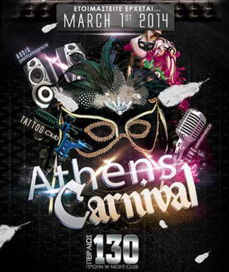 Athens Carnival 2014