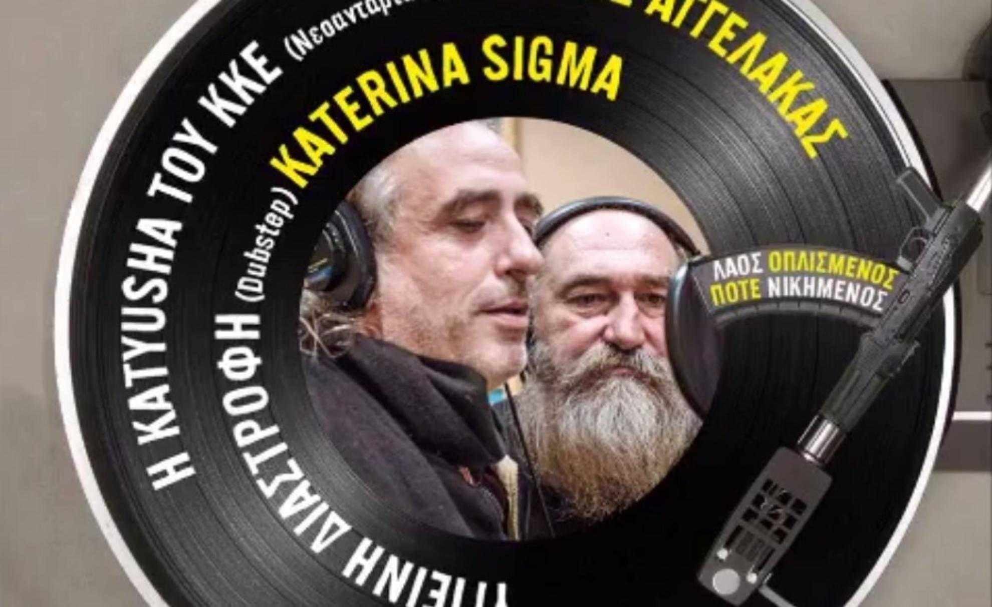 Δύο νέα τραγούδια του Τζίμη Πανούση μαζί με Γιάννη Αγγελάκα και Κατερίνα Στανίση Img51403_6a0b7fd021ad879ecc1a31d434940be4_1980_820c