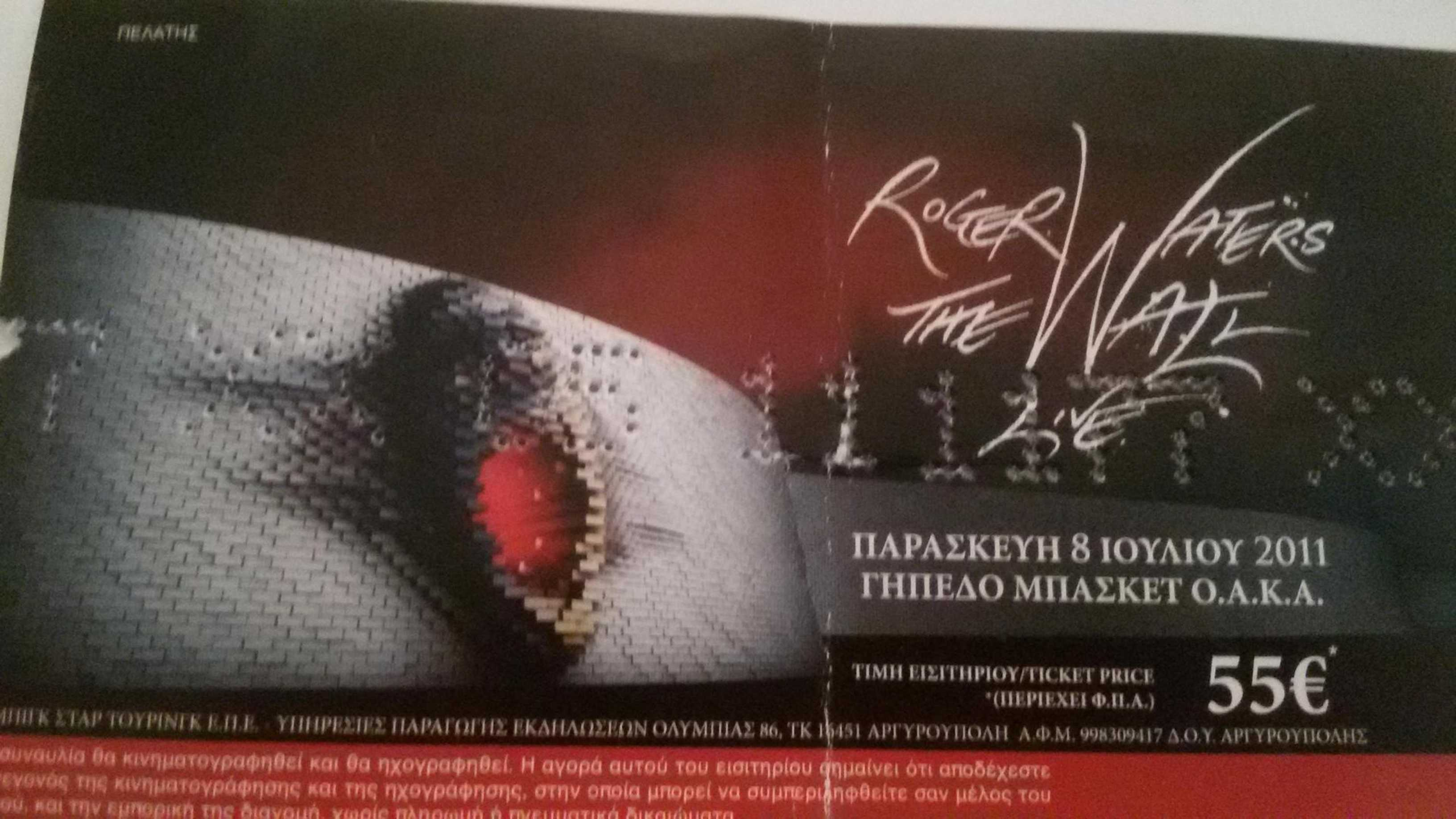 Roger Waters Ticket Athens 2011