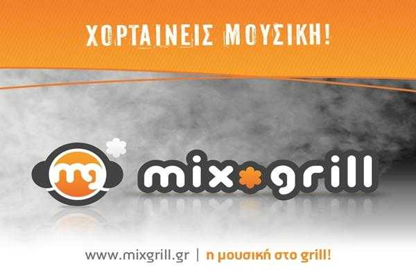 MixGrill @ MindRadio