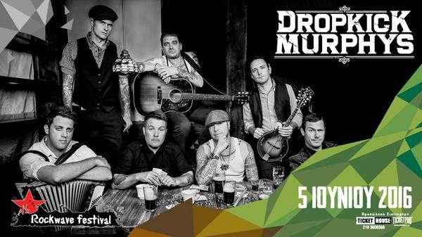 Rockwave 2016 Dropkick Murphys