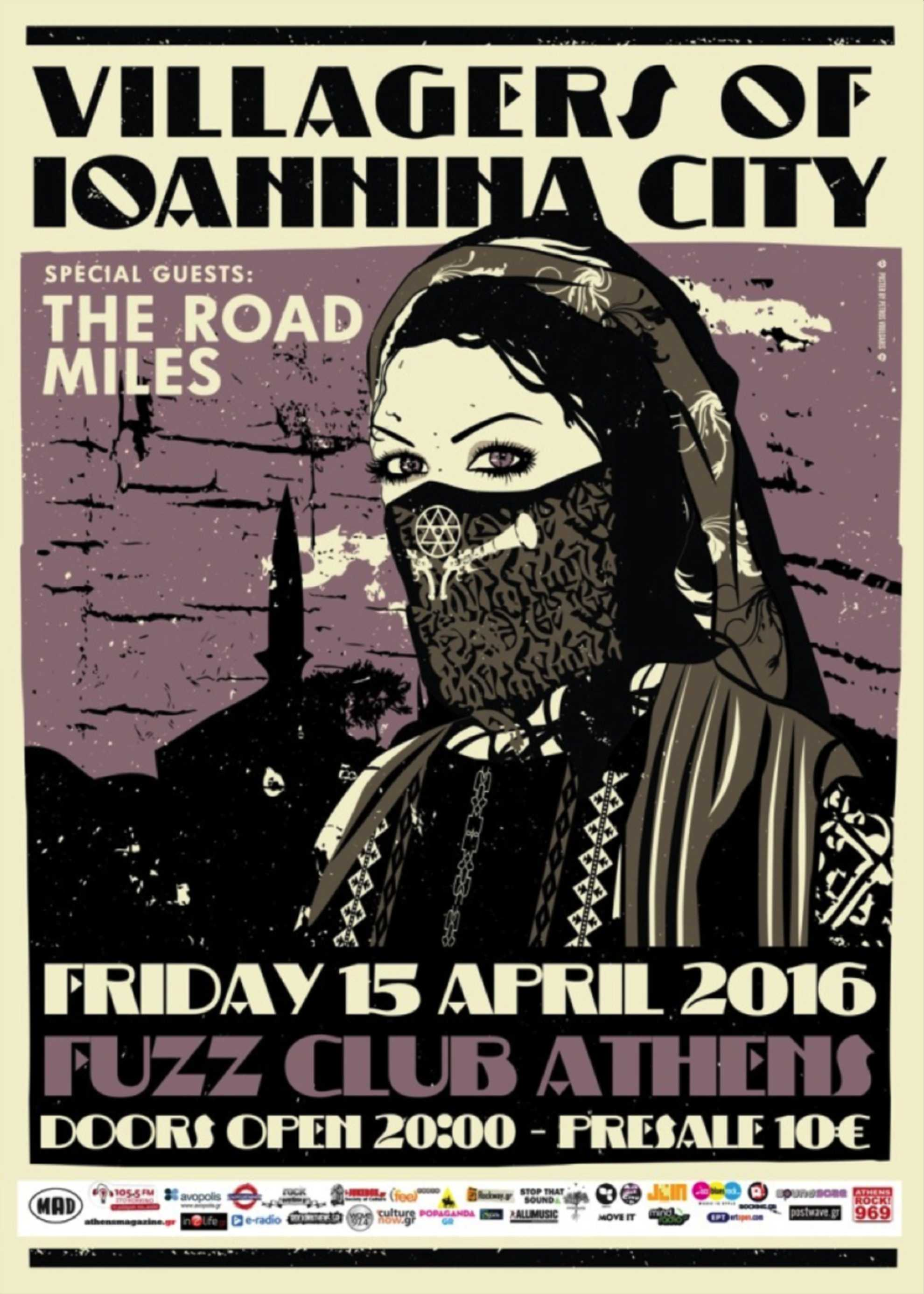 villagers of ioannina city fuzz april 2016