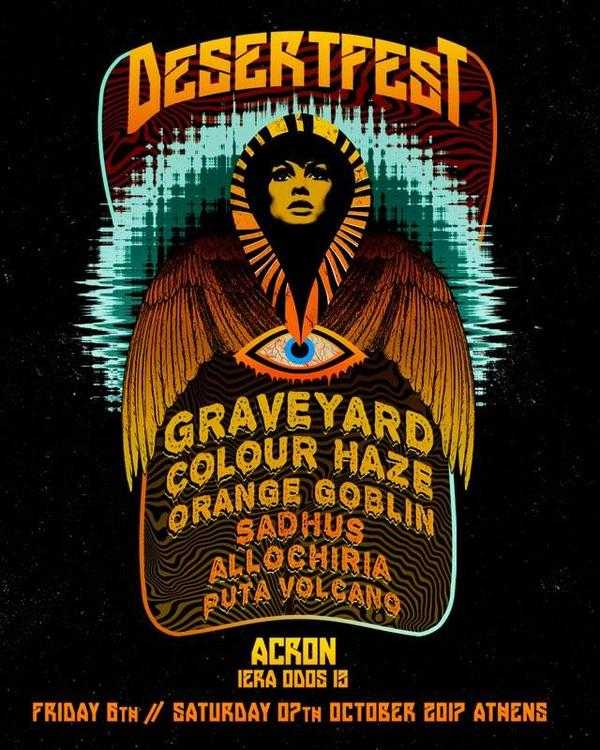 DESERTFEST ATHENS 2017 (Graveyard, Planet of Zeus, Saint Vitus, Orange Goblin κ.α.) @ ACRO, Αθήνα