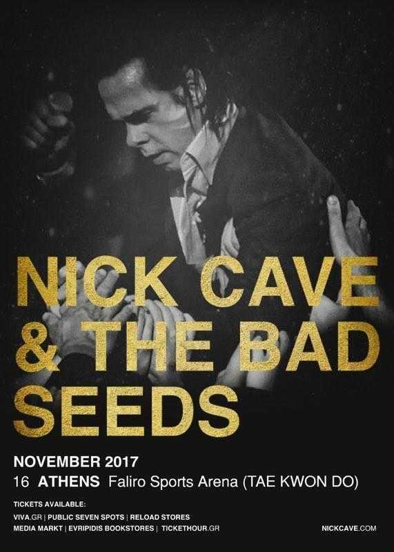Nick Cave & the Bad Seeds @ Γήπεδο Tae Kwon Do