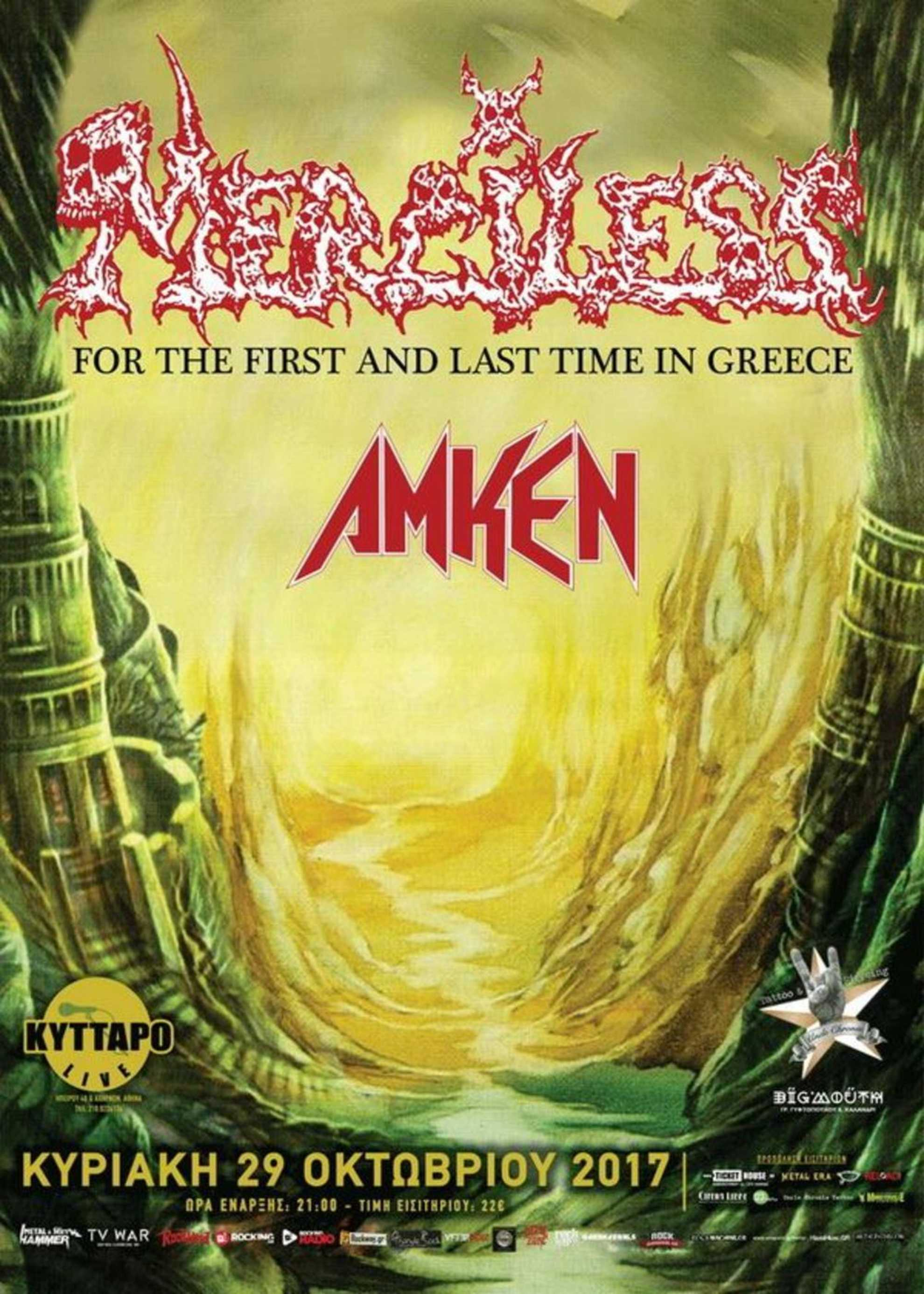 merciless-athens