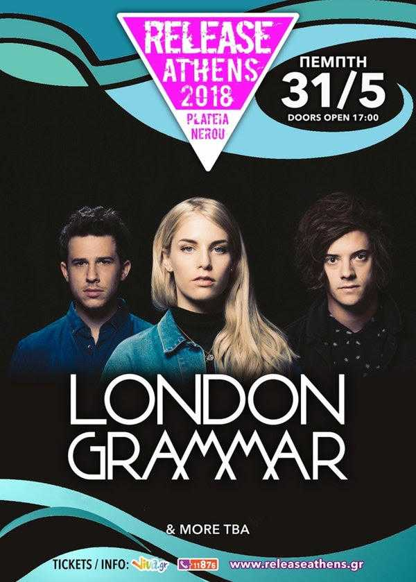 London Grammar @ Release Athens 2018