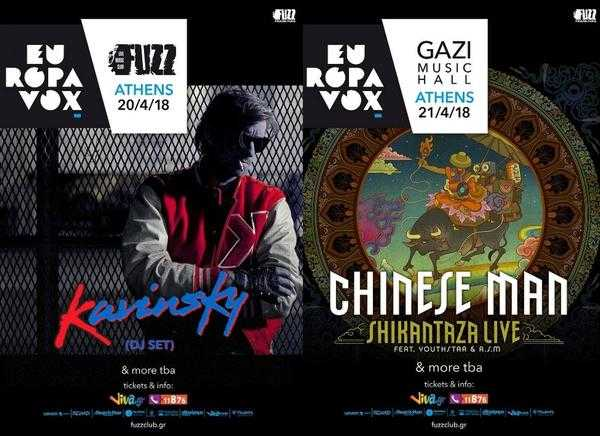 Σάββατο 21 Απριλίου: EUROPAVOX FESTIVAL PRESENTS: CHINESE MAN @ Gazi Music Hall, Αθήνα