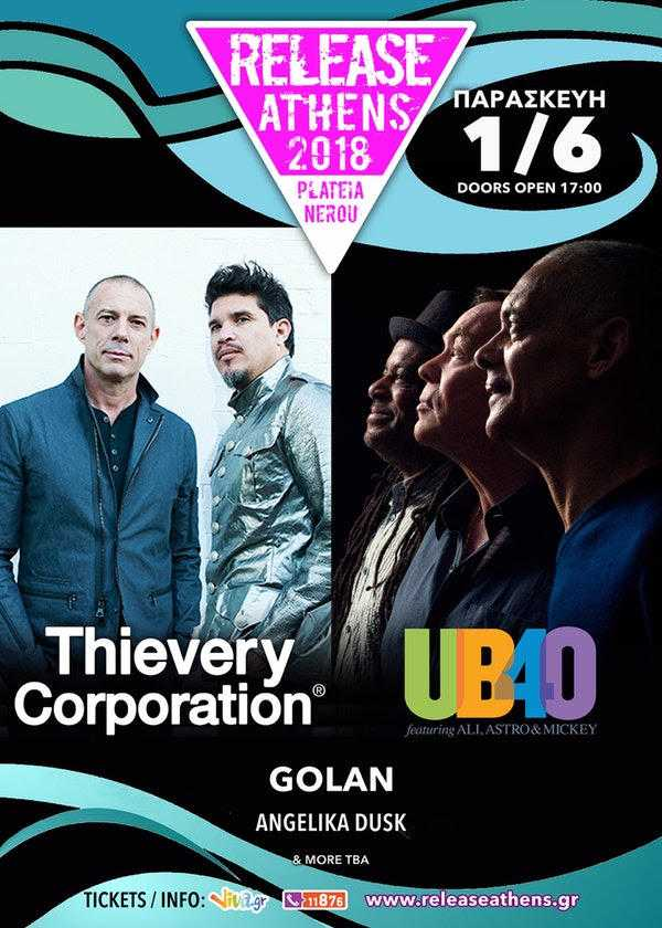 Οι Thievery Corporation, UB40, Parov Stelar, Cigarettes After Sex κ.α. στο Release Athens 2018