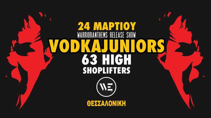 VodkaJuniors_63High_WE2018