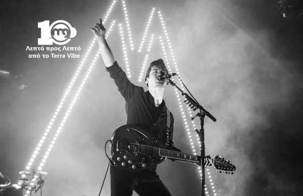 Λεπτό προς Λεπτό: Rockwave Festival 2018: Arctic Monkeys, Alt-J, Miles Kane, Get Well Soon, Core the Band