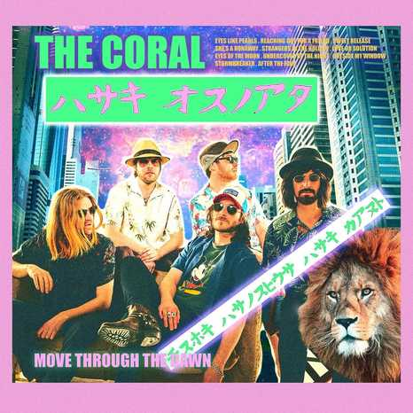The Coral_2018