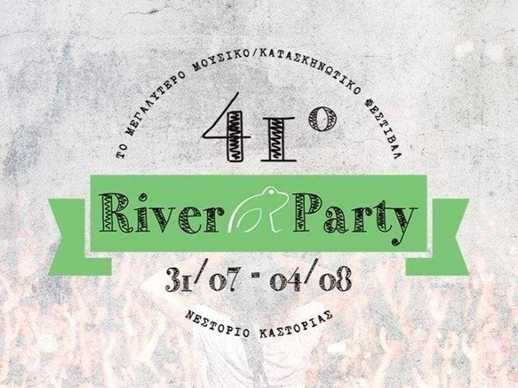 river-party