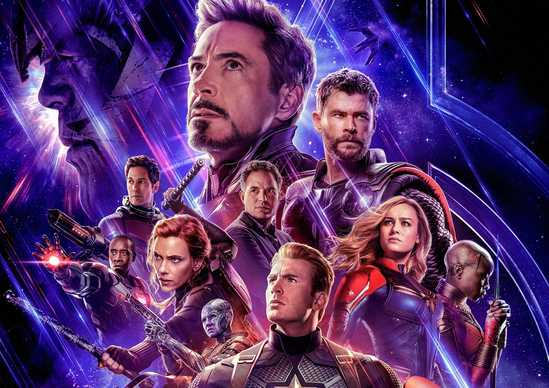 Avengers Endgame - cover - cut