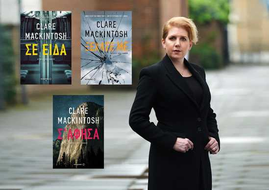 clare-mackintosh cover