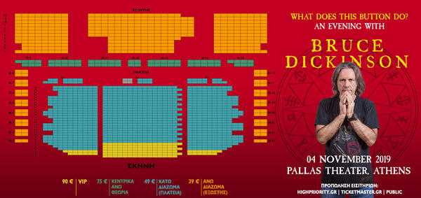 Bruce Dickinson Seatplan