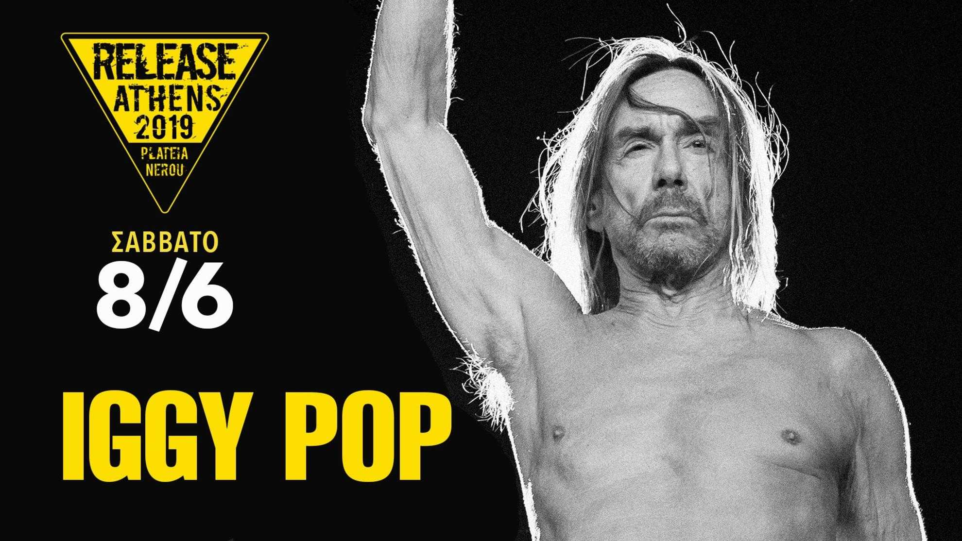 Λεπτό προς Λεπτό - Release Athens 2019 - Day 2: Iggy Pop, James, Shame, Noise Figures, Dark Rags
