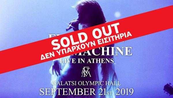 Sold out και η 3η συναυλία των Florence + the Machine στο Γαλάτσι!