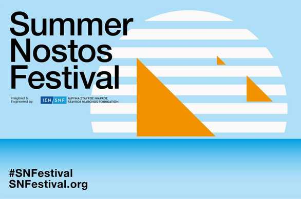 Caribou, Burna Boy, Cut Copy, The Irrepressibles κ.α. στο Summer Nostos Festival 2020!