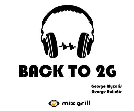 Back to 2G: Live Streaming shows στον κορονοϊο