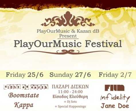 Play Our Music Festival
